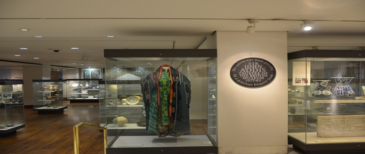 Tajikistan national woman's outfit displayed at the Islamic World section of the British Museum