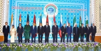 Tajikistan Hosts Shanghai Cooperation Organization Summit