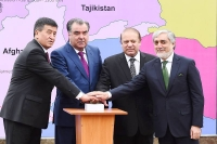 Tajikistan: CASA-1000 project officially launched